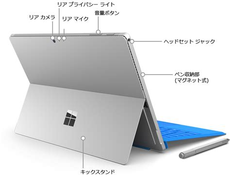 Surface Pro 4 | Surface修理王