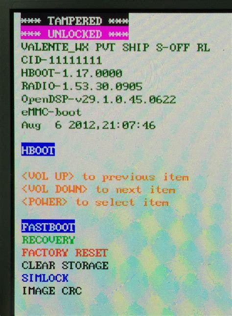 NKBMobile のメモ: Android-001 root化(ISW13HT)